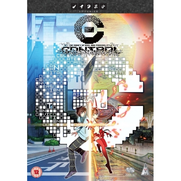 C For Control Collection DVD