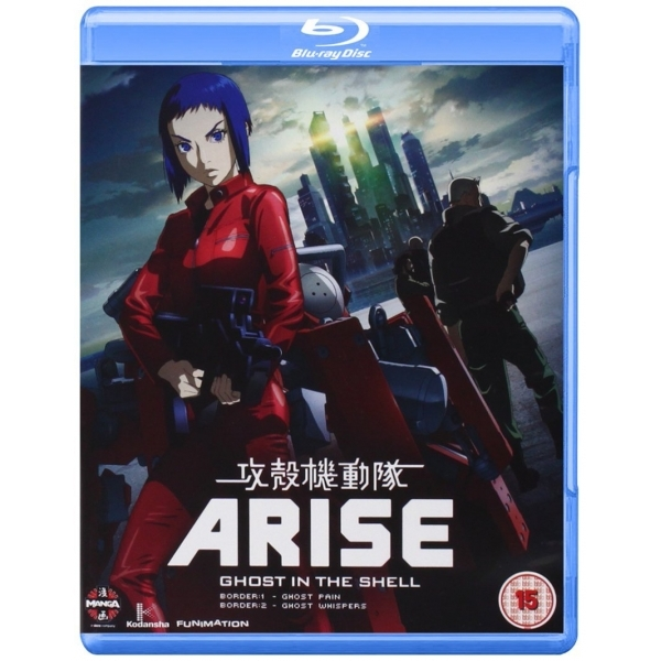 Ghost In The Shell Arise: Borders Parts 1 And 2 Blu-ray