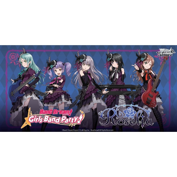 Weiss Schwarz TCG: BanG Dream! Girls Band Party! (Roselia) Trial Deck
