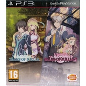 Ex-Display Tales Of Xillia + Tales Of Xillia 2 Collection PS3 Game Used - Like New
