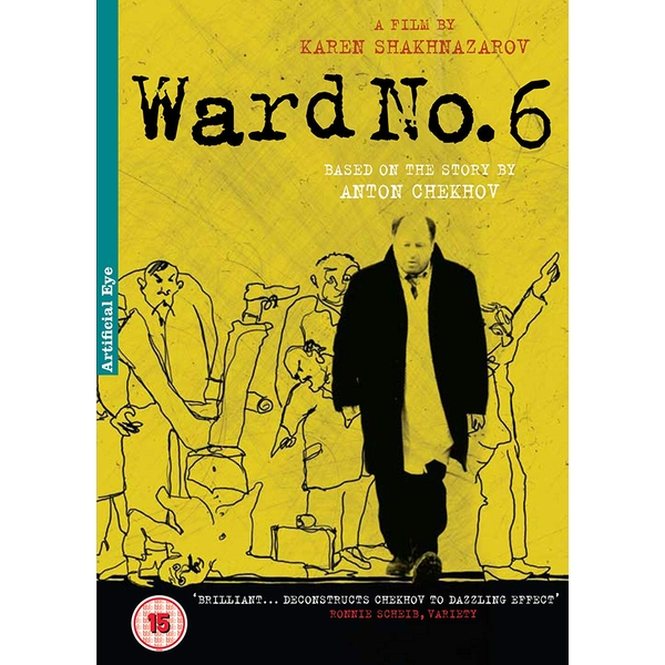 Ward No 6 DVD