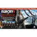 Far Cry 4 Limited Edition PC Game (Boxed and Digital Code) - Image 2