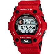 Casio G-Shock Watch With World Time