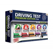 Ex-Display Driving Test Complete 2015 Used - Like New