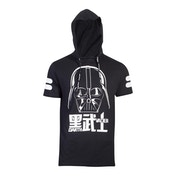 Star Wars - Classic Darth Vader Men's Small T-Shirt - Black