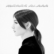 Weyes Blood - The Innocents Vinyl