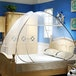 Bed Canopy Mosquito Net | Pukkr - Image 2