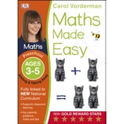 Maths Made Easy Adding And Taking Away Preschool Ages 3-5 by Carol Vorderman (Paperback, 2014)