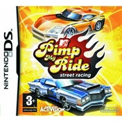 Pimp My Ride Street Racing Game DS