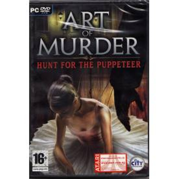 Art Of Murder Hunt For The Puppeteer Game PC