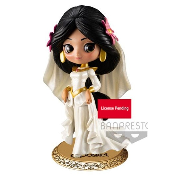 Jasmine Dreamy Style Special Collection Disney Q Posket Mini Figure