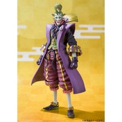 Joker Demon King (Ninja Batman) SH Figuarts Bandai Action Figure