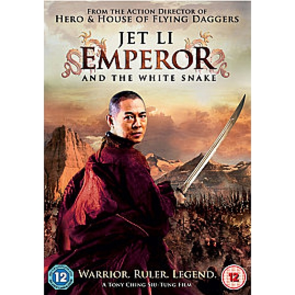 Emperor And The White Snake DVD