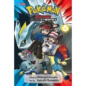 Pokemon Adventures: Black 2 & White 2, Vol. 1 : 1