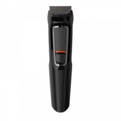 Philips MG3720/13 8 in 1 Multigroom Kit UK Plug