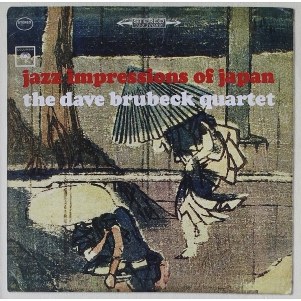 Dave Brubeck Quartet - Jazz Impressions Of Japan Music CD