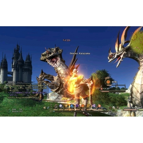 Final Fantasy XIV 14 A Realm Reborn (Online) Game PS3 - Image 5