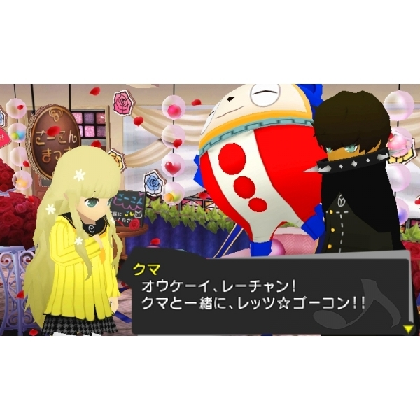Persona Q Shadows Of The Labyrinth 3DS Game - Image 7