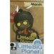 Little Big Planet Marvin Sackboy Keyring - Image 2