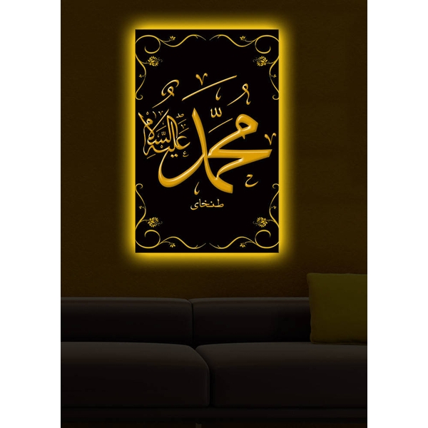 4570DACT-19 Multicolor Decorative Led Lighted Canvas Painting