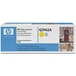 HP Q3962A (122A) Toner yellow, 4K pages @ 5% coverage - Image 2