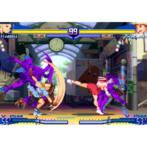 Street Fighter Alpha Anthology Game PS2 - Image 4