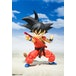 Kid Son Gokou (Dragon Ball Z) Bandai Tamashii Nations SH Figuarts Figure - Image 2