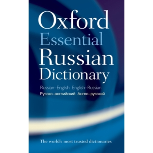 Oxford Essential Russian Dictionary by Oxford Dictionaries (Paperback, 2010)