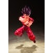 Son Gokou Kaiohken (Dragon Ball) SH Figuarts Action Figure - Image 4