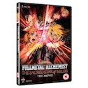 Fullmetal Alchemist Movie 2 The Sacred Star Of Milos DVD