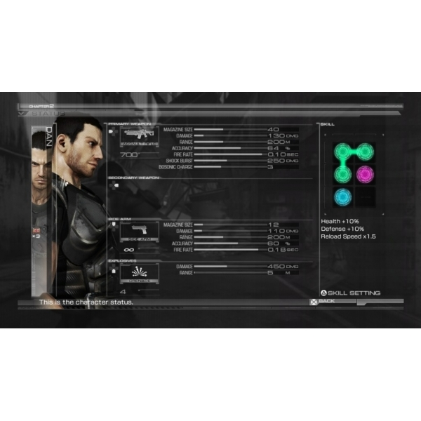 Binary Domain Game Xbox 360 - Image 5