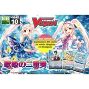 Cardfight Vanguard TCG Divas Duet EB10 Extra Booster Box (15 Pack)