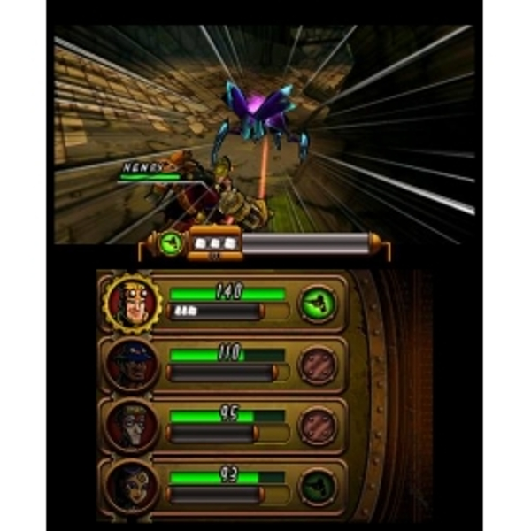 Code Name S.T.E.A.M 3DS Game - Image 8