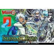 Cardfight Vanguard TCG Commander Of The Incessant Waves G-CB02 Clan Booster Box (12 Packs)