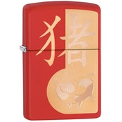 Zippo Year of the Pig Red Matte Windproof Lighter