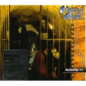 Mortuary Drape - Tolling 13 Knell CD