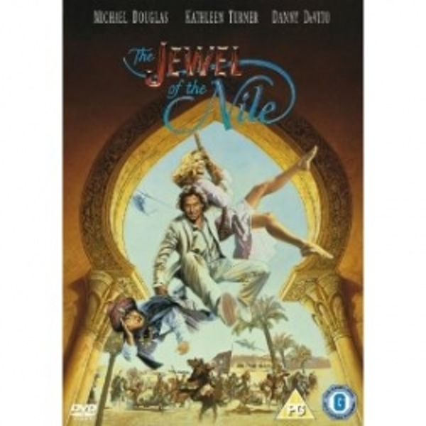 The Jewel Of The Nile DVD