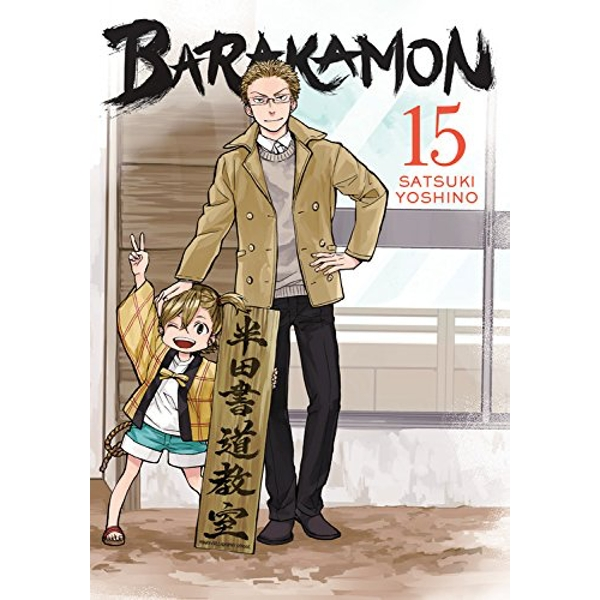 Barakamon: Volume 15