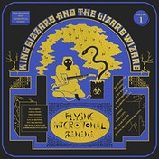 King Gizzard & The Lizard Wizard - Flying Microtonal Banana Vinyl
