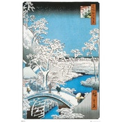 Hiroshige The Drum Bridge Maxi Poster