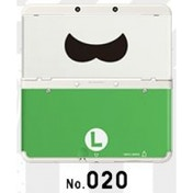 New Nintendo 3DS Cover Plates No 020 Luigi Moustache Faceplate