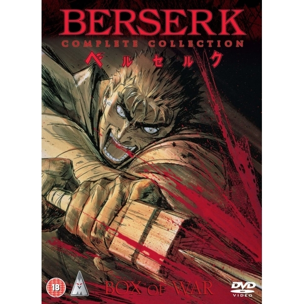 Berserk The Complete Collection DVD