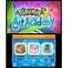 Pokemon Art Academy 3DS Game - Image 2