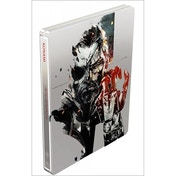 Metal Gear Solid V Phantom Pain Collectable Limited Steelbook