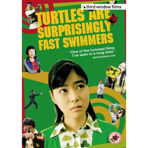 Turtles Are Surprisingly Fast Swimmers DVD