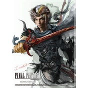 Final Fantasy TCG: (II) FF2- Firion 60 Sleeves (10 Packs)