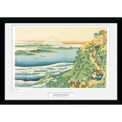 Hokusai Travelers Climbing a Mountain Collector Print
