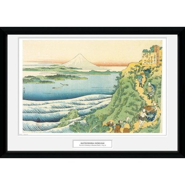 Hokusai Travelers Climbing a Mountain 50 x 70 Collector Print