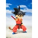 Kid Son Gokou (Dragon Ball Z) Bandai Tamashii Nations SH Figuarts Figure - Image 3