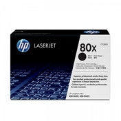 80X Black Laserjet Toner Cartridge